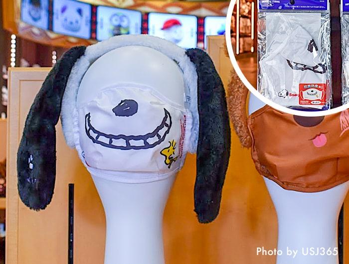 スヌーピー マスク