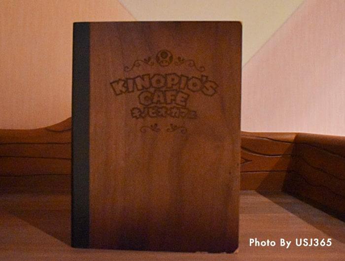 キノピオ・カフェのメニューブック