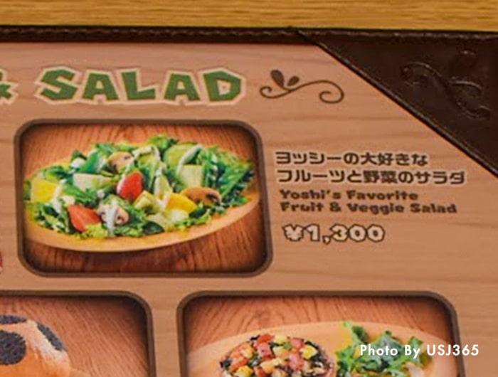 ヨッシーの大好きなフルーツと野菜のサラダ