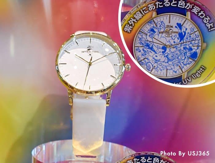 腕時計(20周年)