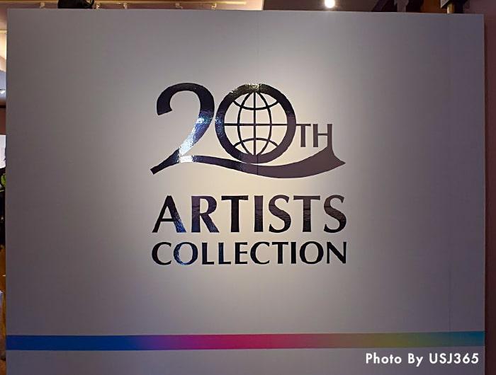 20周年アーティストコレクション
