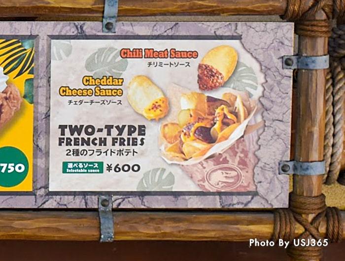 2種のフライドポテト