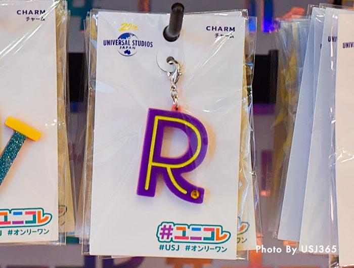 イニシャルチャーム「R」(20周年)