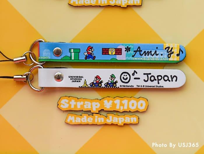 ストラップ(2種類)1,100円