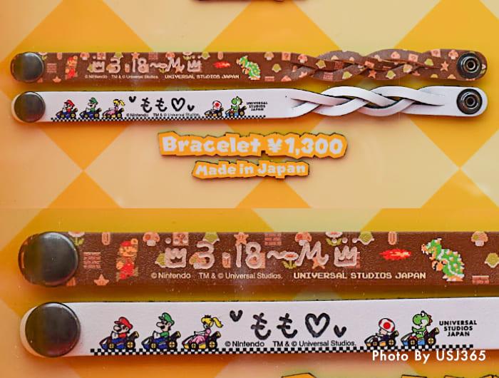 ブレスレット(2種類)1,300円