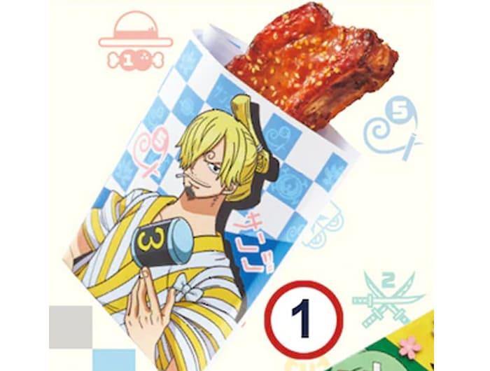 サン五郎特製 豚の甘辛 ~味噌バーべキュー~