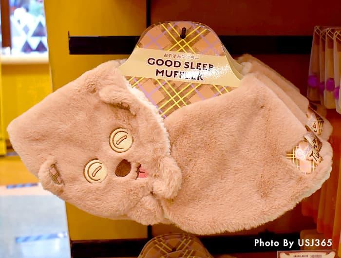 おやすみマフラー(ティム)2,200円
